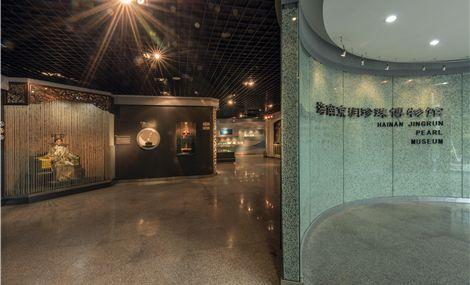 京润珍珠博物馆