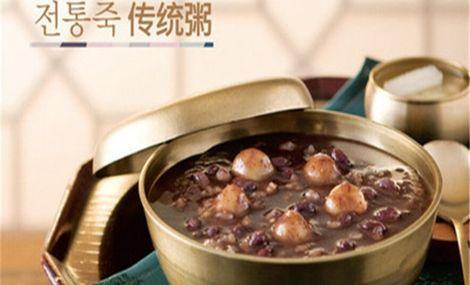 本粥拌饭(韩乐坊店)