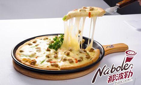 那波勒意大利精典披萨(北京路中学店)