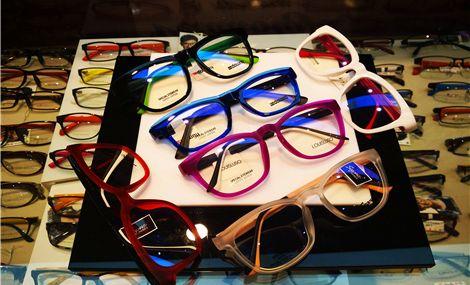 大明眼镜(4店)
