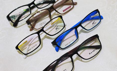 光明眼镜(西政店)
