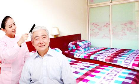 盛誉民族老年公寓