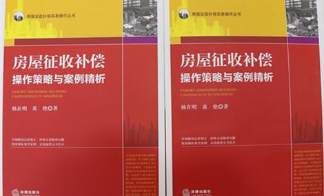 【双井】北京在明律师事务所