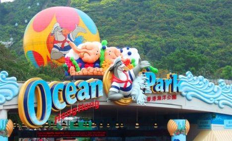 康辉香港2日观光海洋馆游