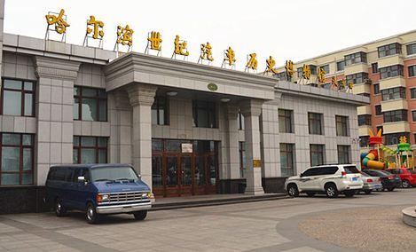 世纪汽车历史博物馆