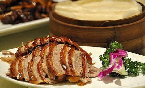 鸭房子北京烤鸭