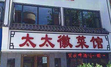 陵水香水湾新华联瑞景酒店