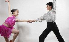 天窗舞蹈少儿拉丁舞体验