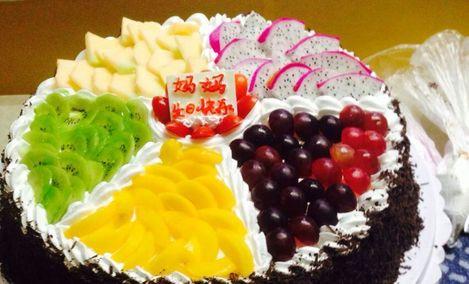 麦奇蛋糕坊 - 大图