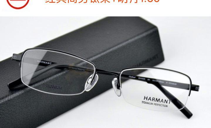 亮宝视眼镜