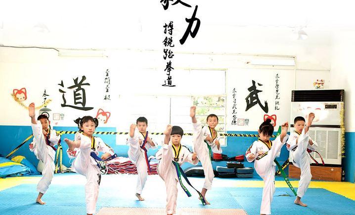 搏锐跆拳道现代舞