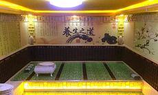 洗浴中心(西翠路店)
