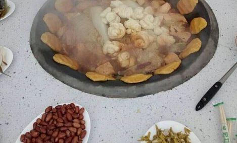 王成农家餐厅灶台鱼