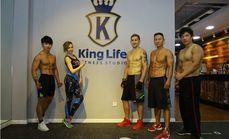 KingLife腰部塑型
