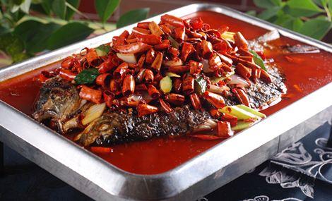 滋滋烤鱼(紫荆店)