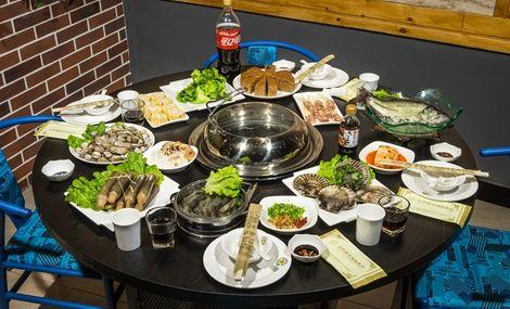 汇轩蒸汽海鲜餐厅