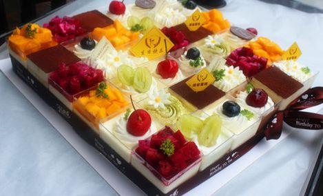 微客口感蛋糕(长江南路店)