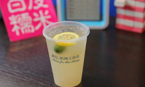 雅岛贡茶(世贸百货店)