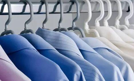 ucc皮具护理专业洗鞋洗衣店(南北西岸店)