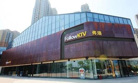 弗洛KTV(VIP店)