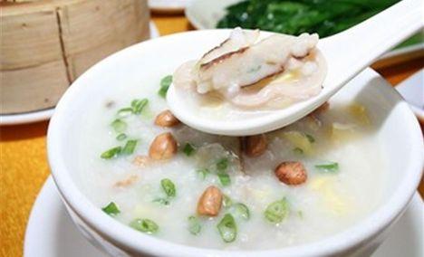 鸿记深海鱼粥(枫亭店)