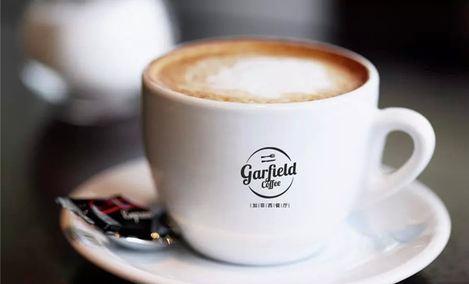 加菲咖啡西餐厅