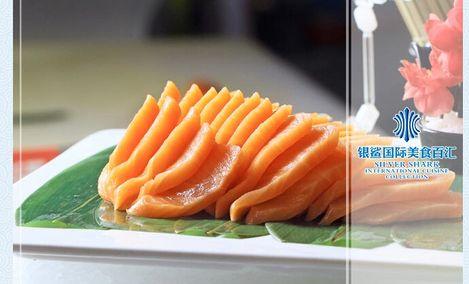 银鲨国际美食百汇(协信星光时代广场店)