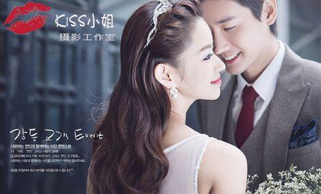 Kiss小姐高端婚纱摄影