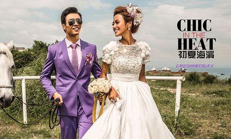 爱时尚婚纱摄影