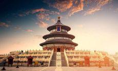 旅行北京古都一日游贵宾团