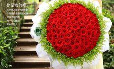 I DU鲜花99朵红玫瑰