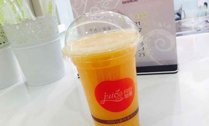 开心丽果100%鲜榨果蔬汁(五彩城店)