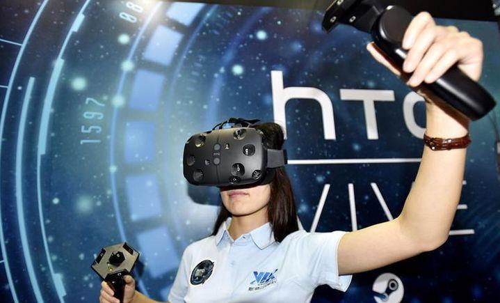 小艺VR体验馆(新竹路店)
