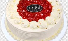 小丽都八英寸经典水果蛋糕