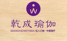 单人单次瑜伽体验卡