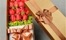 婚庆鲜花长方形礼盒19