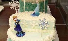 巴黎岛八英寸创意蛋糕