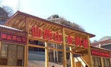 仙西山观景平台水晶船联票