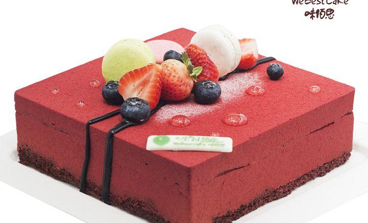 味佰思CAKE(华润公馆店)