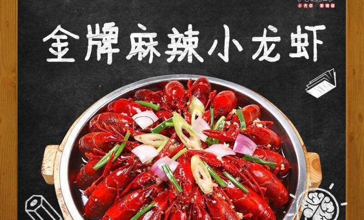 尚滋味小龙虾(丰城店)