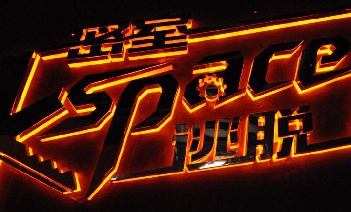 K-space密室逃脱(小寨金莎店)