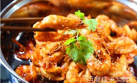 虾吃虾涮(马驹桥店) - 大图