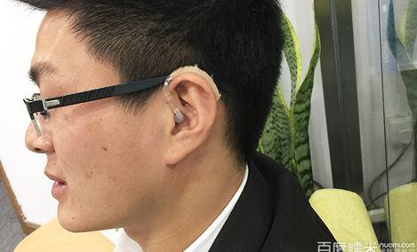【安贞】聆美听力助听器折扣店