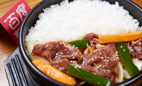 小石锅烤肉(良乡西门店)