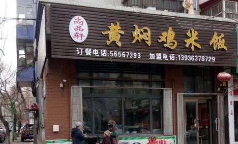 街吧奶茶(天天购物店)