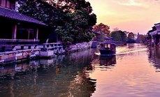 和平国旅华东五市跟团游