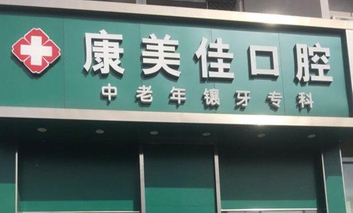 积木岛儿童艺术中心(横岗中心店)