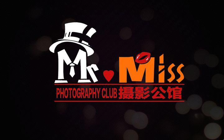 MR.MISS摄影公馆