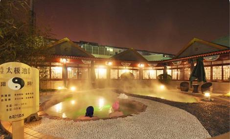 隆鹤国际温泉酒店 - 大图