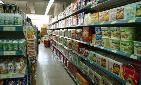 濮集联都超市